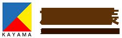 会社概要 | 加山塗装 | 東京都町田市の外壁塗装・屋根塗装・リフォーム専門店